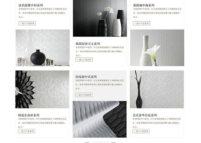外贸网页设计公司图片