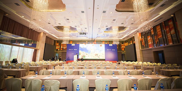 南京科技会议活动哪里有,会议活动