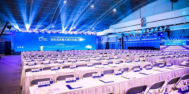 国内特色会议活动服务,会议活动