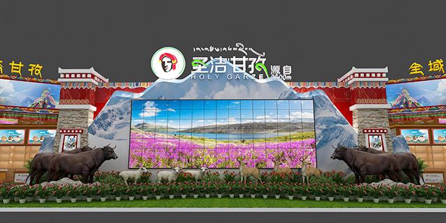 昆明虚拟展览展示服务合同,展览展示