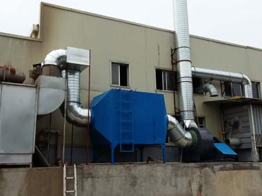 貴州中級工業廢氣治理工職業標準 鑄造輝煌「成都卓效教育咨詢供應」