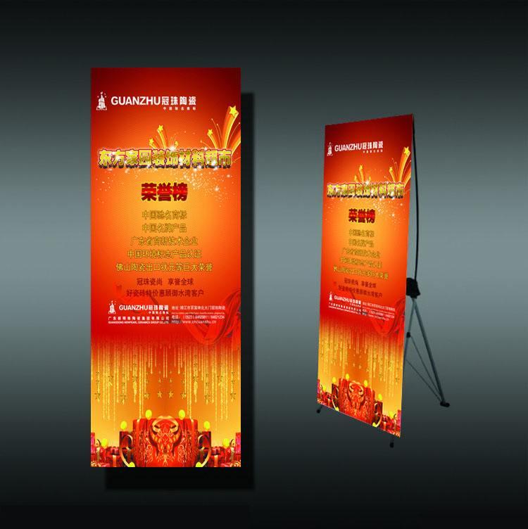 正陽廣告噴繪價格「駐馬店市萬通廣告供應」