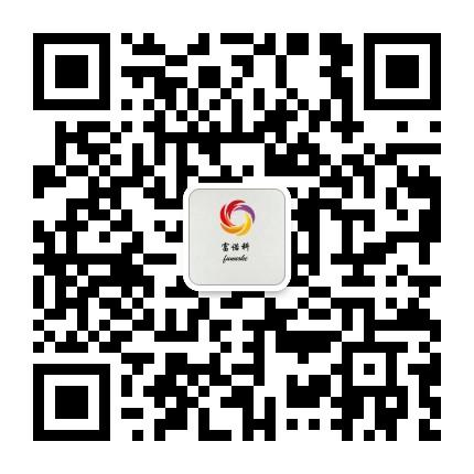 深圳长天润滑油有限公司