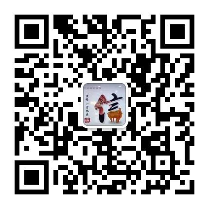 青島城建福源裝飾工程有限公司