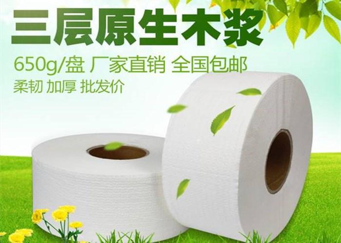 昆明卷纸批发厂家 信息推荐 云南昆明春城纸巾厂供应