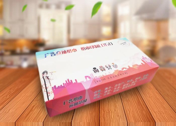 云南盒抽紙巾銷售廠家 值得信賴 春城紙巾廠供應