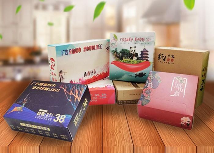 昆明印标纸巾厂家定制 欢迎来电 云南昆明春城纸巾厂供应