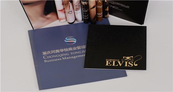 福建优质画册销售厂家「上海纯色印务科技供应」