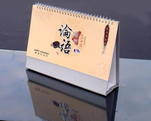 松江区正规台历印刷工厂,台历印刷