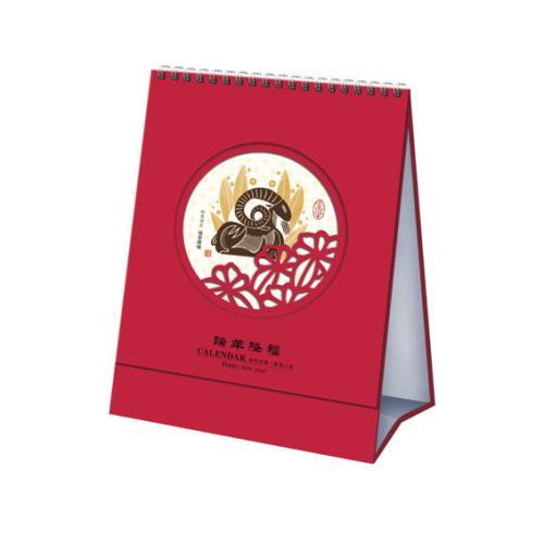 上海高质量台历印刷哪家好,台历印刷