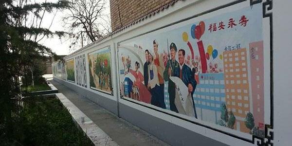 3,街道,小区外观形象房产公司的外围墙整洁,学校,幼儿园的美化墙体图片