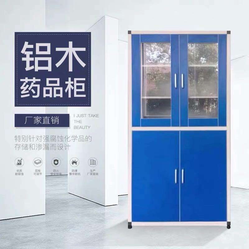 深圳更衣柜按需定制服务为先 欢迎来电「苏州春凯实验设备供应」