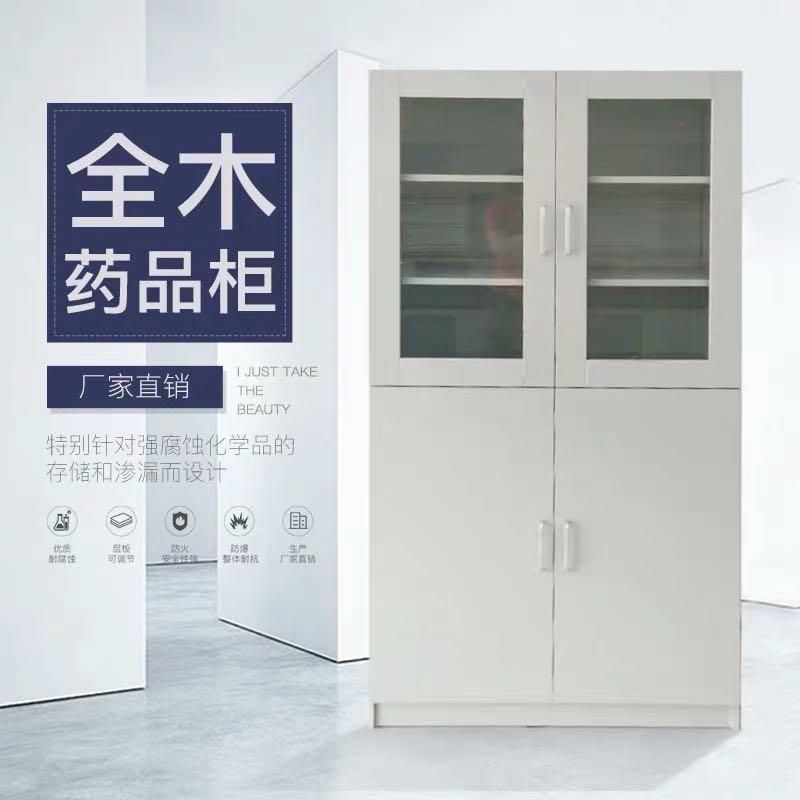 惠州更衣柜品牌制造商 誠信服務「蘇州春凱實驗設備供應」