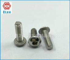 正规不锈钢螺丝规格尺寸 贴心服务「深圳市正信力五金制品供应」