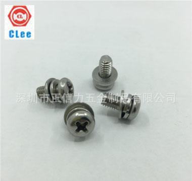 广西不锈钢螺丝生产商 铸造辉煌「深圳市正信力五金制品供应」