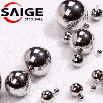 安徽专用不锈钢球质量材质上乘 和谐共赢 常州市飞鸽钢球供应
