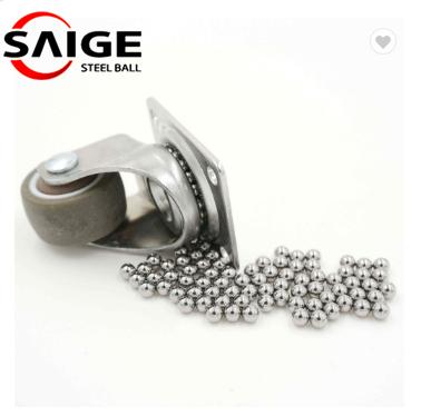 安徽小型不锈钢球报价 欢迎来电 常州市飞鸽钢球供应