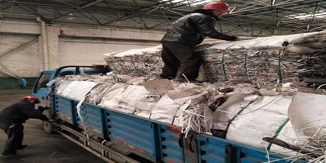江阴环评工业固废处理工厂,固废处理