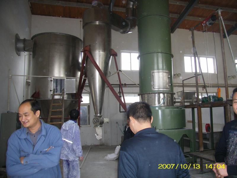 湖南xsg快速旋转闪蒸干燥机使用 推荐咨询 常州耀飞干燥设备供应