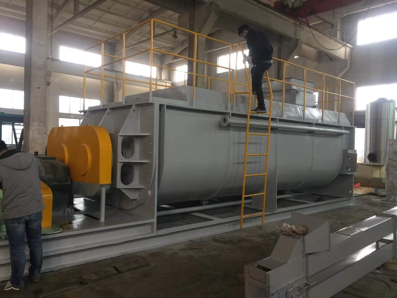 北京电厂污泥空心桨叶干燥机生产厂家 欢迎来电 常州耀飞干燥设备供应