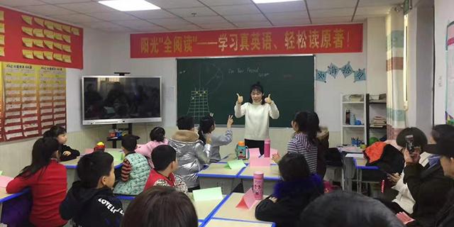 滄州英語培(pei)訓(xun)中(zhong)xing)真誠(cheng)推薦「滄州市運(yun)河區(qu)陽光教育培(pei)訓(xun)學(xue)校(xiao)供應」