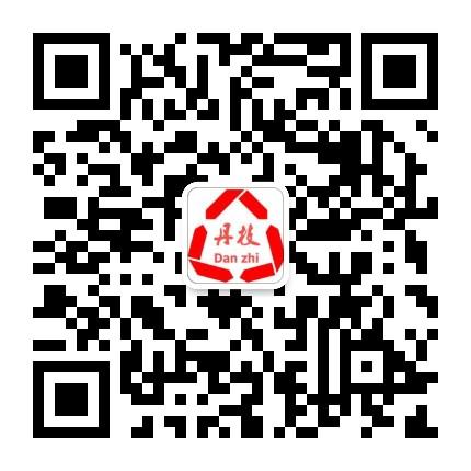 上海丹枝自动化设备有限公司