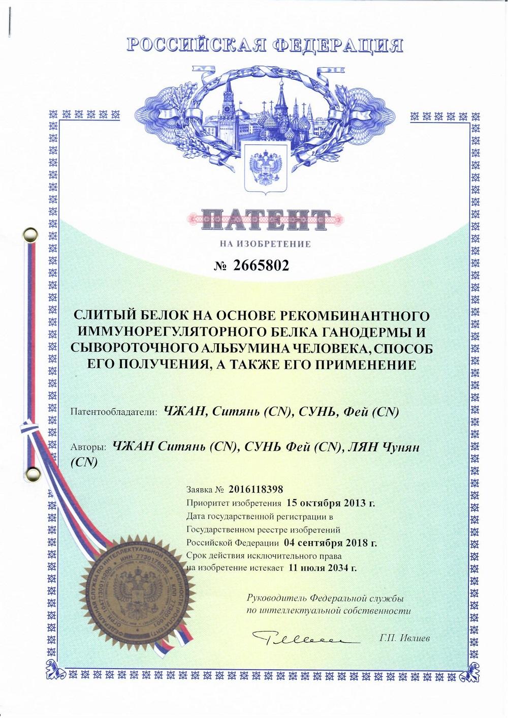 欧盟怎么加快国外专利申请代理公司 诚信服务「上海大卫雷文知识产权代理供应」