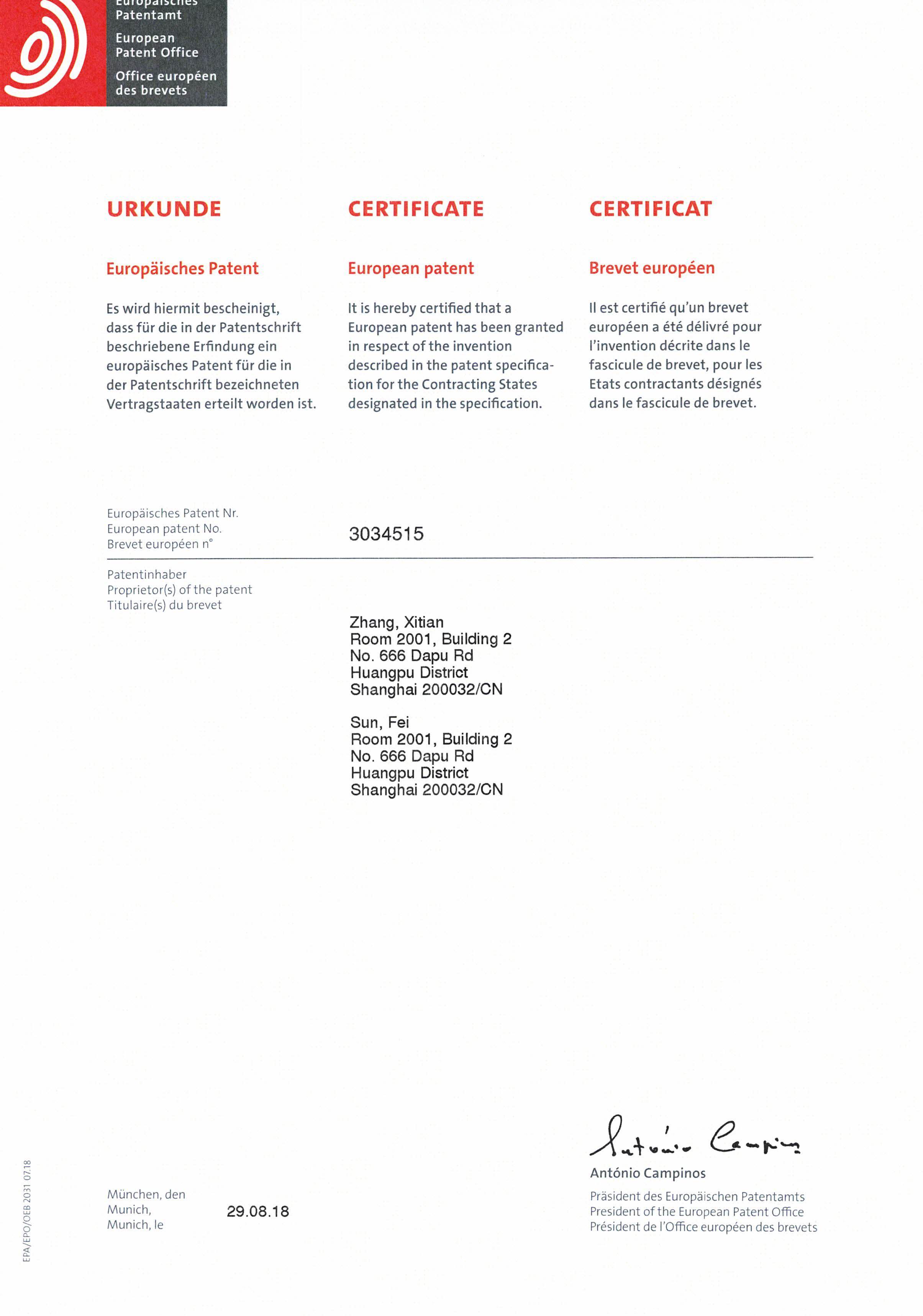 英國個人怎么申請國外專利申請直接代理公司 值得信賴「上海大衛雷文知識產權代理供應」