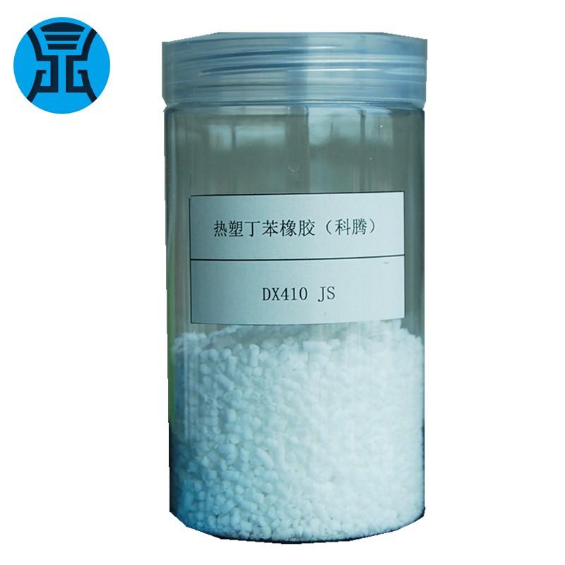 深圳苯乙烯-丁二烯嵌段共聚物SBS792E「东莞市鼎信塑胶原料供应」