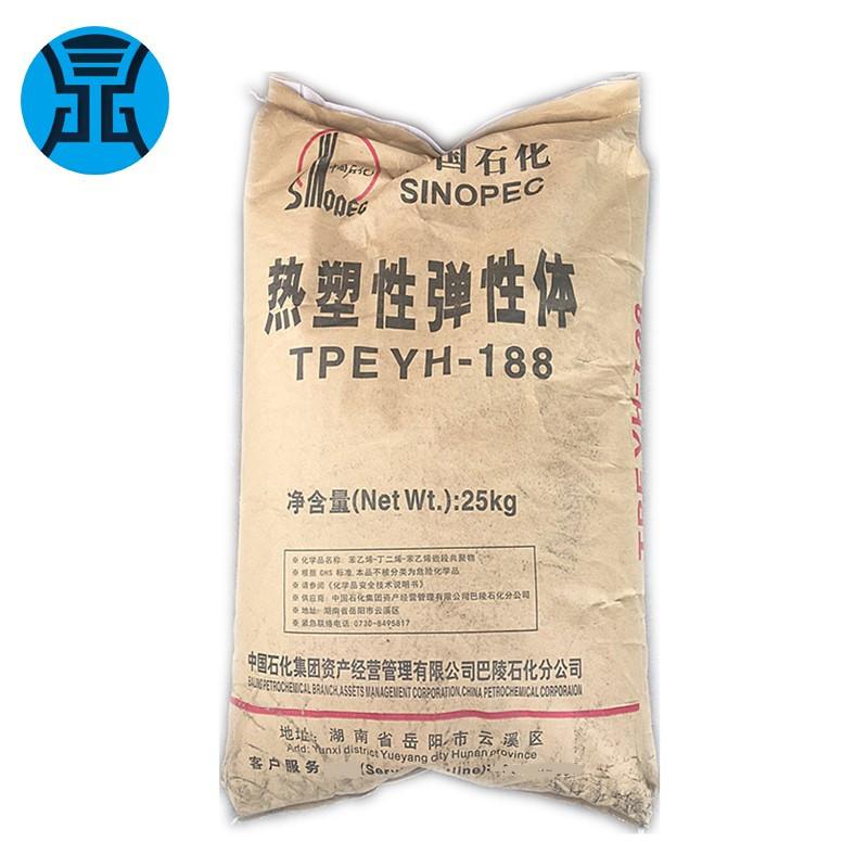 深圳巴陵石化SBS791E「东莞市鼎信塑胶原料供应」