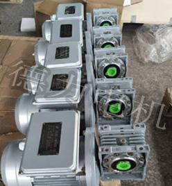 西安铝合金电机,电机