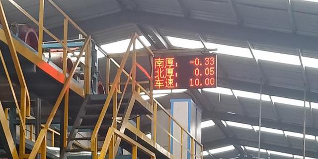 工业户外Led显示屏供应 和谐共赢「寿光东方海舟自动化科技供应」