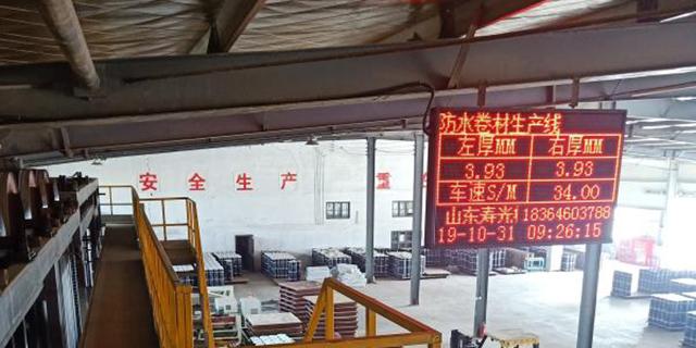 辽宁Led显示屏企业 推荐咨询「寿光东方海舟自动化科技供应」
