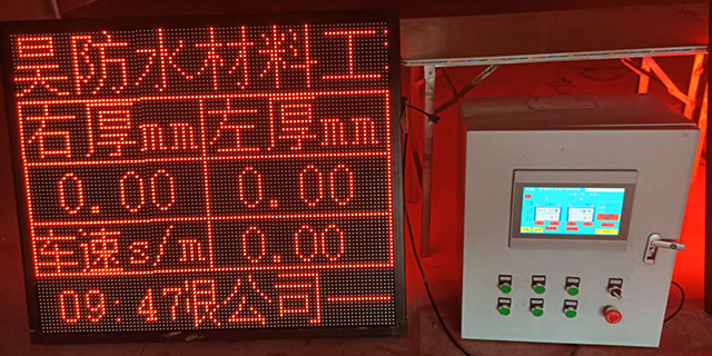 江苏工业PLC标准MOUDBUS通讯双面Led显示屏,Led显示屏