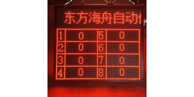 廣東led屏設計 真誠推薦「壽光東方海舟自動化科技供應」