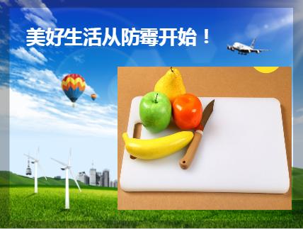 汉中银离子和纳米银技术 诚信服务「上海靖安实业供应」