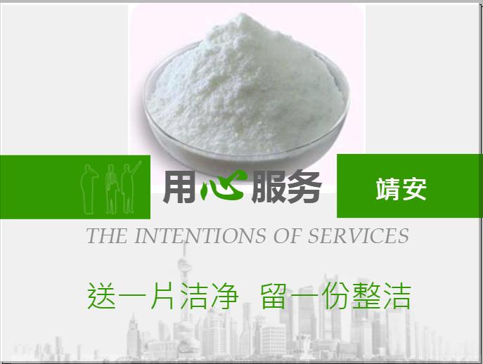广州银离子和纳米银妇科洗液「上海靖安实业供应」