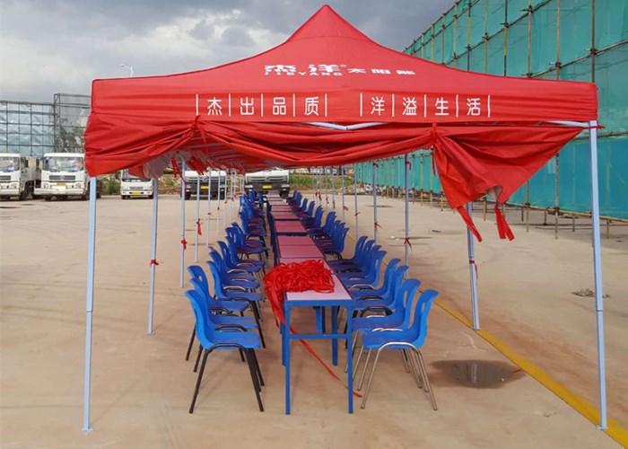 云南推拉帳篷公司批發 服務至上 云南昆明飛宏傘篷廠家供應