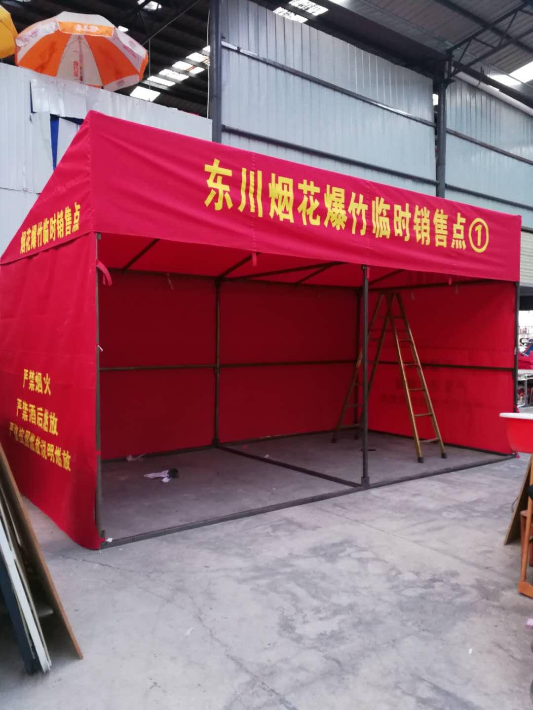 云南摆摊帐篷生产厂家 创造辉煌 云南昆明飞宏伞篷厂家供应