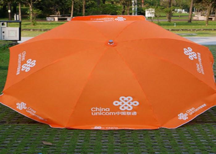 云南中柱伞销售厂家电话 创造辉煌 云南昆明飞宏伞篷厂家供应