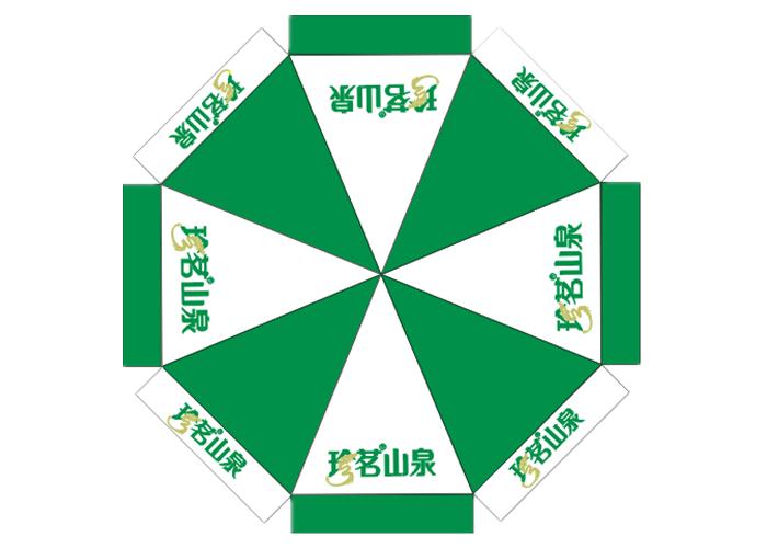 贵州手板伞,伞