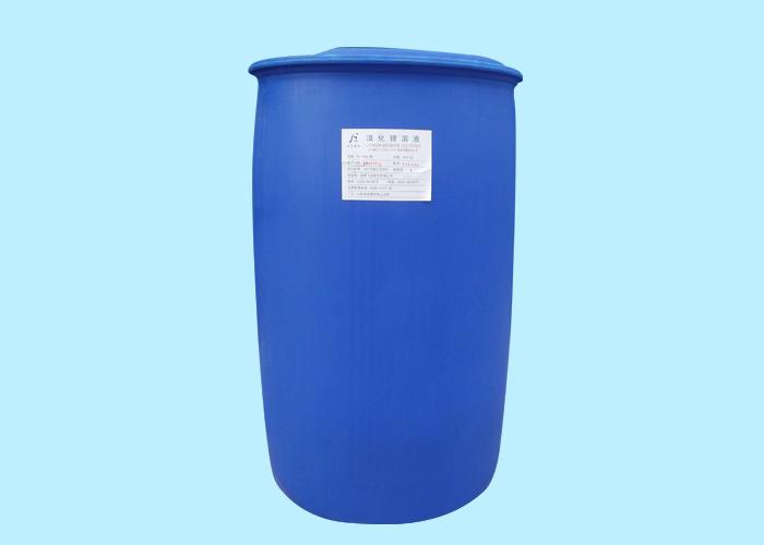 泰安远大溴化锂空调调试,溴化锂溶液