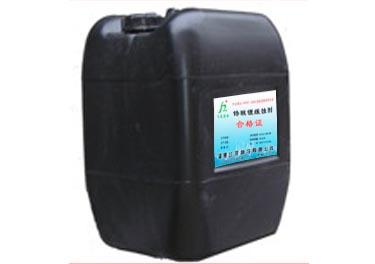 济南直燃型溴化锂空调调试,溴化锂溶液