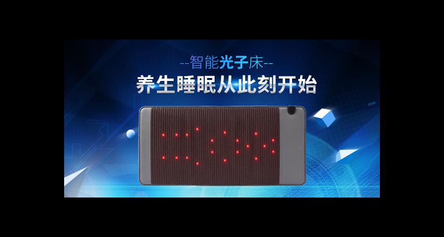 威海光子床一般多少钱 诚信为本「广州富尔乐供应」