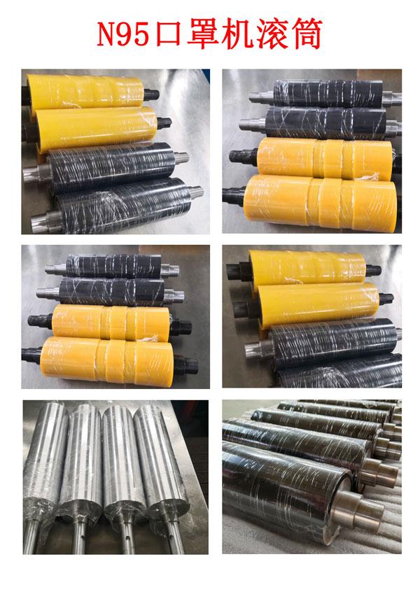 厦门N95胶辊生产商 服务为先 厦门凤展胶辊制造供应