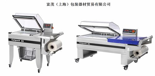 pof热收缩膜包装机器,热收缩膜包装机