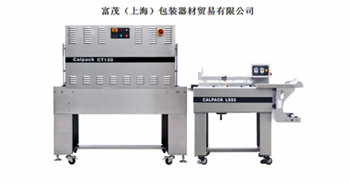 广东热收缩膜包装机全自动套膜封切机,热收缩膜包装机