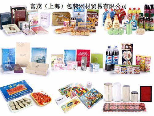 上海热收缩膜包装机那个牌子好 客户至上 富茂(上海)包装器材供应