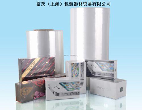河北热收缩膜包装机商家,热收缩膜包装机