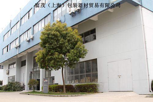 河南pe热收缩膜包装机 有口皆碑 富茂(上海)包装器材供应